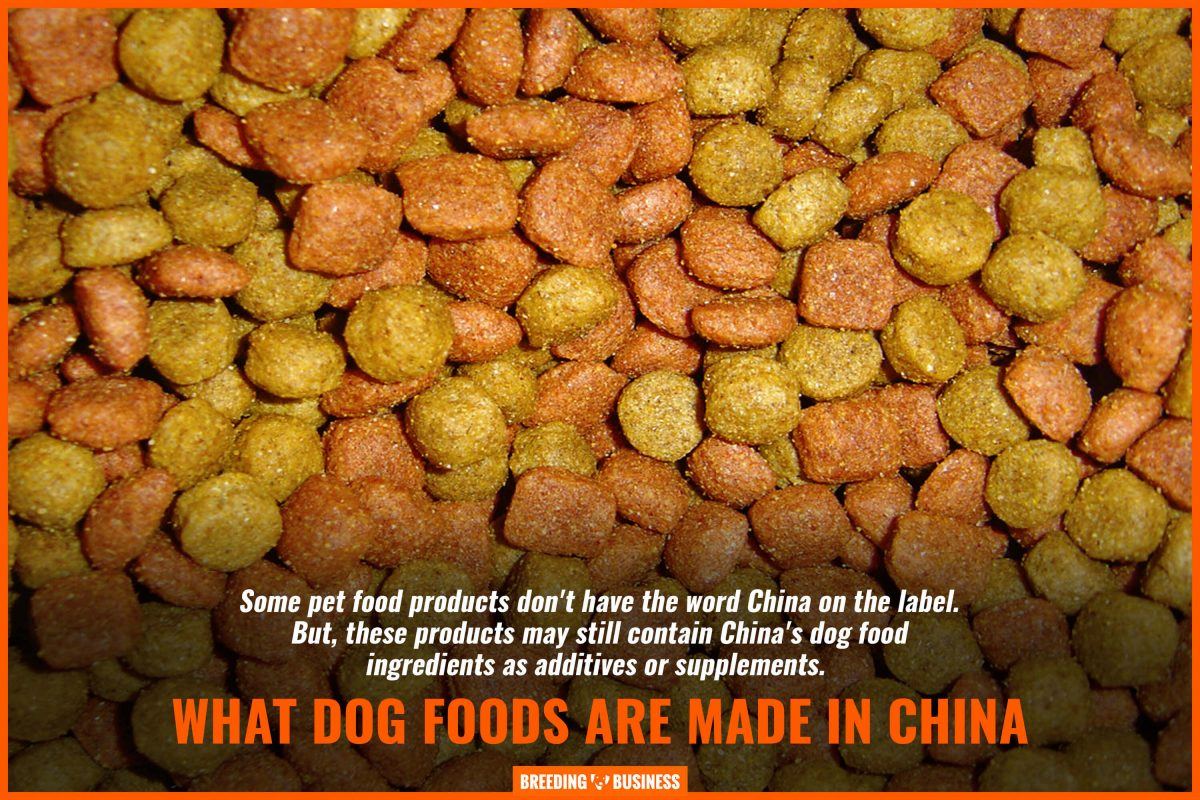 what dog foods are made in china